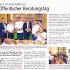 Brotprüfung 2019